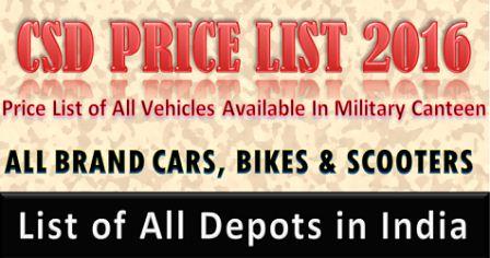 csd price list 2016